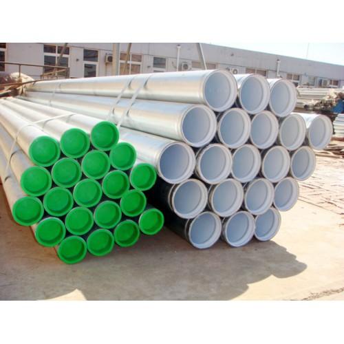 钢塑复合管