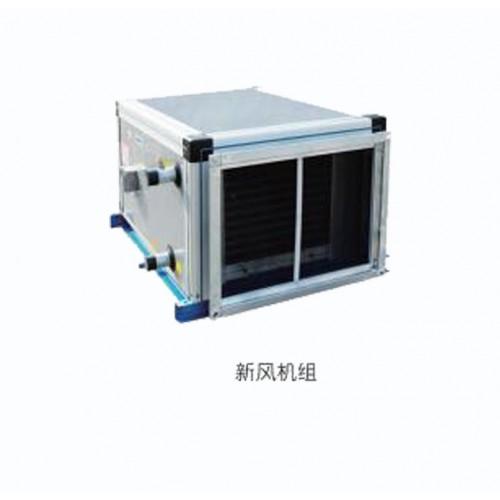 中央空调末端处理设备