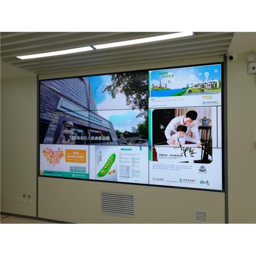 中国农业银行3X3液晶拼接大屏幕