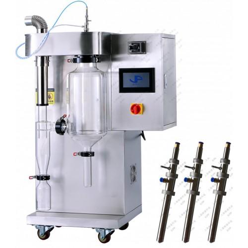 小型喷雾干燥机厂家 小型喷雾干燥机