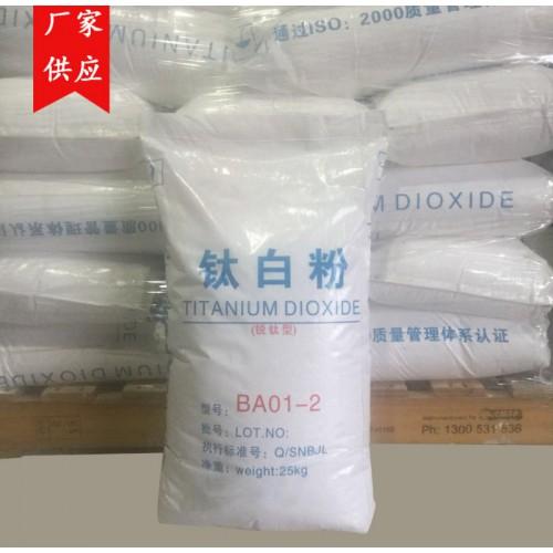 锐钛型钛白粉BA01-2