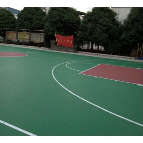丙烯酸篮球场地