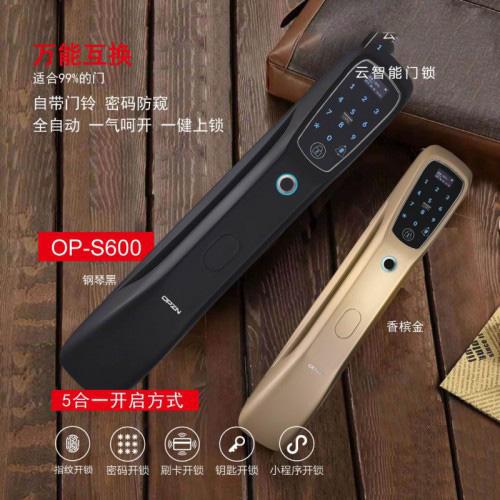 智能锁OP-S600