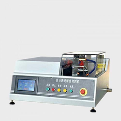 GTQ-5000B高速精密切割机