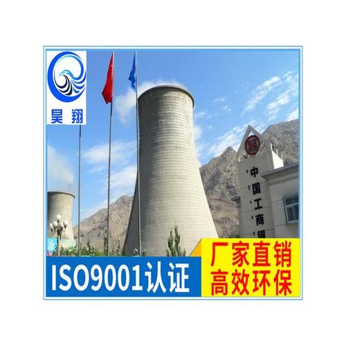 防碳化涂料供应商 防碳化涂料生产厂家