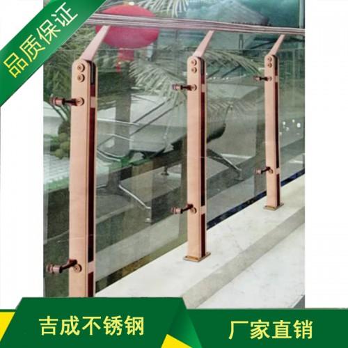 不锈钢栏杆 优质不锈钢栏杆 不锈钢栏杆定制