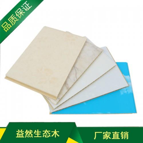 pvc集成墙板 竹木纤维集成装饰墙板  快装集成墙板批发厂家