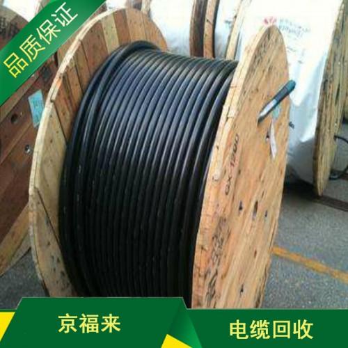 废旧物资回收公司 工厂拆旧电缆回收