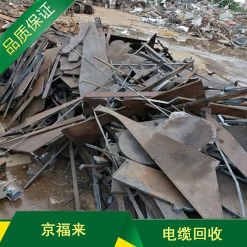 废铁回收公司 废铁回收