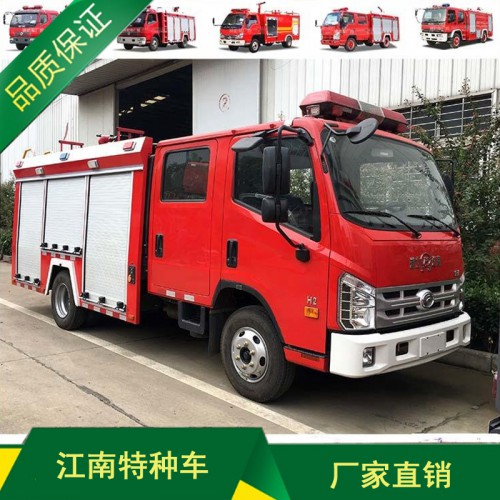 小型消防车价格报价 水罐消防车厂家直销
