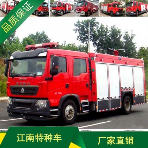 重汽豪沃容积5000L水罐消防车价格报价