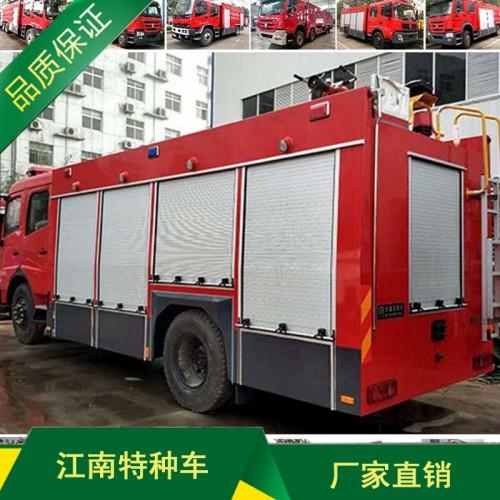东风6吨水罐消防车 中型消防车厂家直销