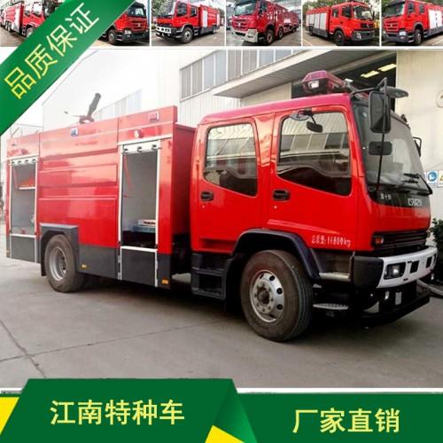庆铃五十铃7吨泡沫消防车 消防车价格