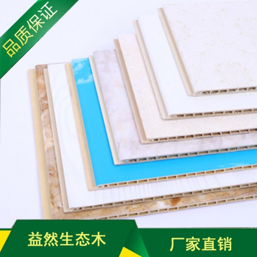 pvc集成装饰墙板 竹木纤维集成墙板 石塑集成墙板