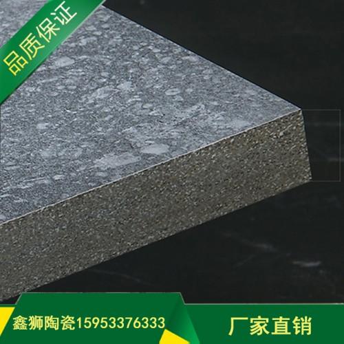石英砖 示范区专用砖 户外仿石材用砖