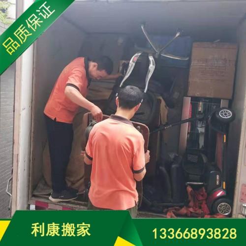 北京朝阳搬家公司