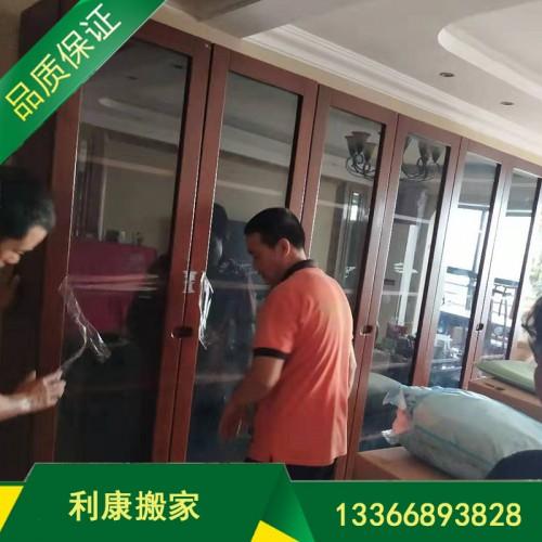 北京海淀搬家公司