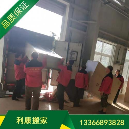 北京石景山搬家公司