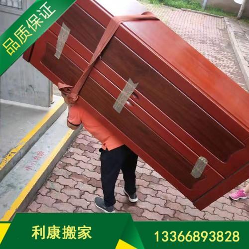 北京丰台搬家公司