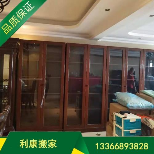 北京居民搬家 搬家公司 搬家公司价格