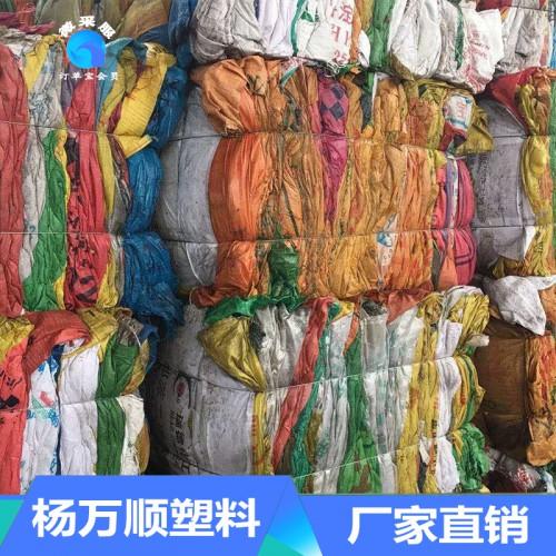 编织袋系列 塑料废旧编织袋