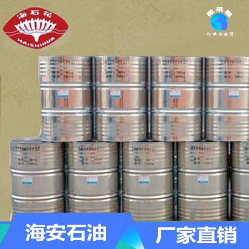 聚丙二醇PPG3000 PPG-3000 海石花聚丙二醇