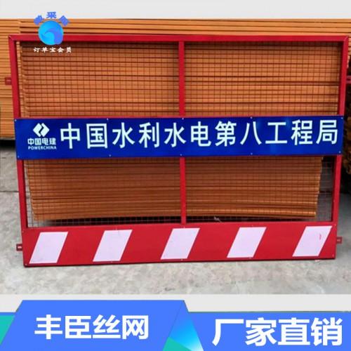 工地防护网 工地临时防护围挡 基坑围挡