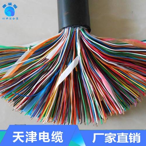 NH-KVV32供应耐火控制电缆NH-KVV