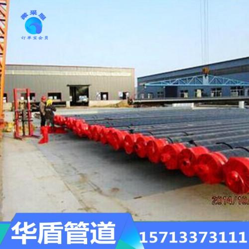 外滑动钢套钢保温钢管 聚氨酯泡沫保温管 聚氨酯保温管