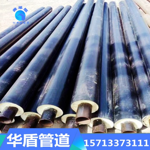 聚氨酯黑夹克保温管 聚氨酯保温管供应商 河南聚氨酯保温管