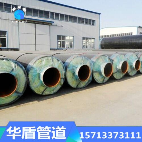 批发聚氨酯直埋保温管 聚氨酯预制直埋保温管施工