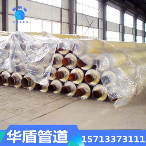 钢套钢岩棉保温钢管 聚氨酯保温管单价 辽宁聚氨酯保温管