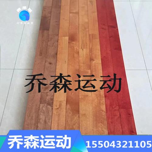 运动木地板厂家