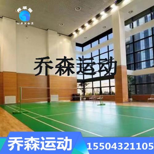 篮球馆木地板价格