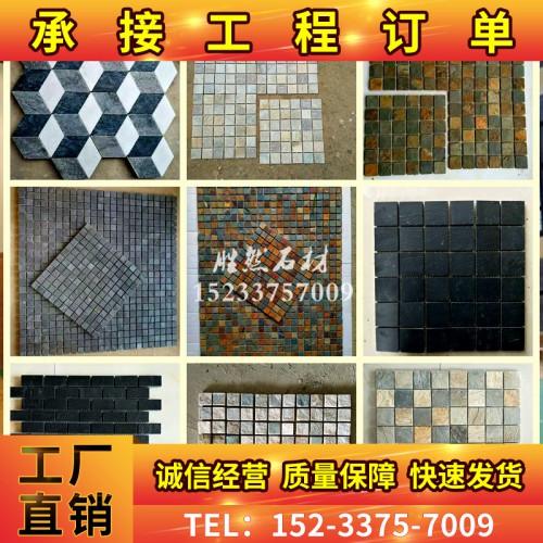 黑石英文化石 文化砖 文化石背景墙