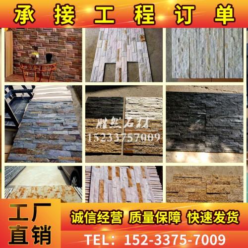 文化石 天然文化石 人造文化石 白色文化石 黑色文化石 黄色文化石