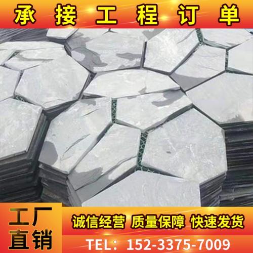 厂家热销 黑色板岩网贴 冰裂纹碎拼石