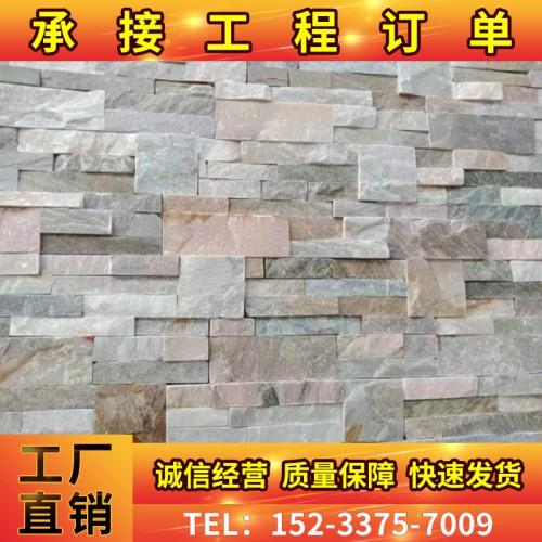 仿古砖文化石 石材文化石墙砖
