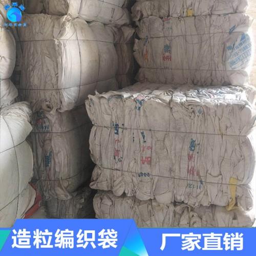 出售废旧编织袋  废旧编织袋哪有有出售