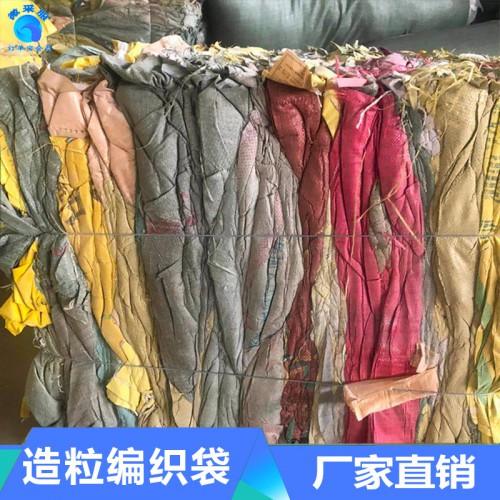复合编织袋回收编织袋多层纸袋PP塑料编织袋