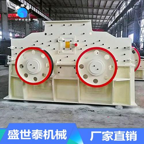 移动制砂机生产设备 移动反击式制砂机