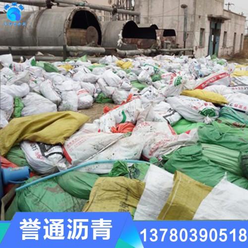 沥青回收公司