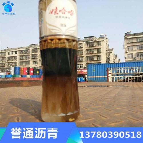 回收导热油 高价回收导热油