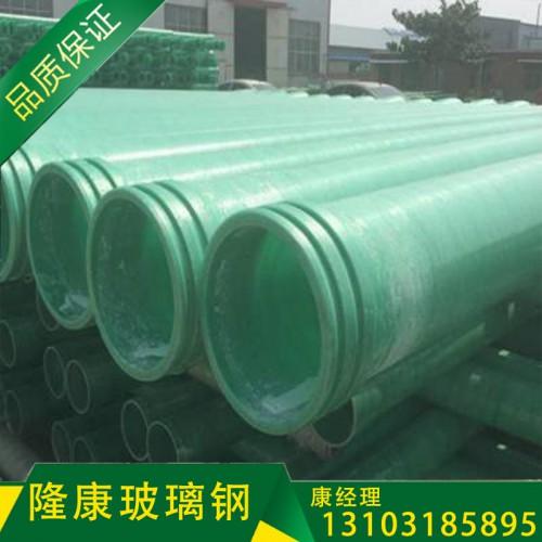缠绕玻璃钢排水管道 化工厂废水排污管道