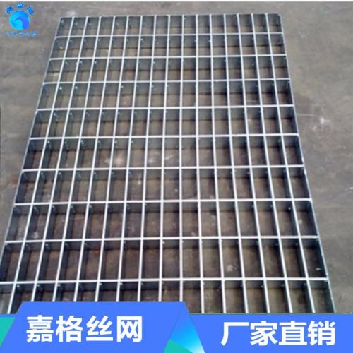 镀锌钢格板 不锈钢钢格板 平台钢格板 钢格板生产厂家 钢格板