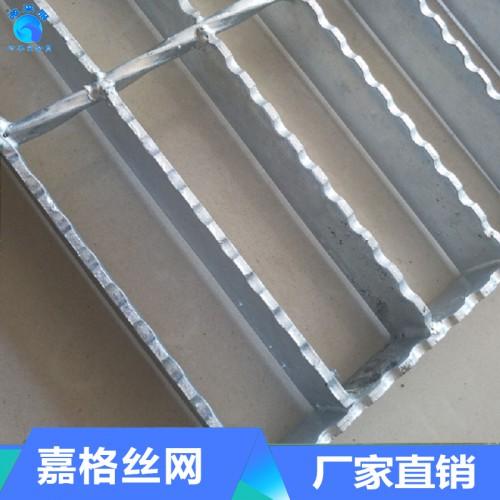 齿形钢格板供应商 钢格板 钢格板厂家 钢格板报价
