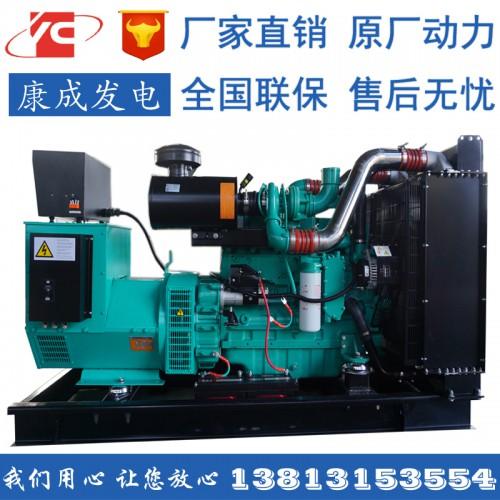康成发电机160KW柴油发电机组