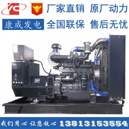 康成发电机180KW柴油发电机组价格