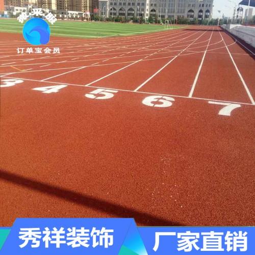 球场跑道 学校塑胶跑道 塑胶跑道施工厂家