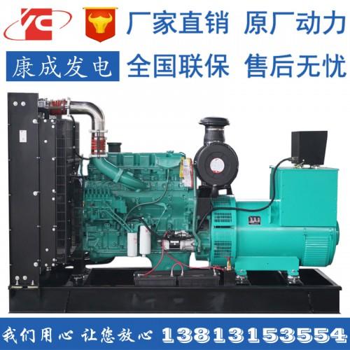 康成发电机360KW主用400KW备用柴油发电机组价格